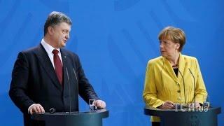 Меркель даже не дослушала выступление Порошенко