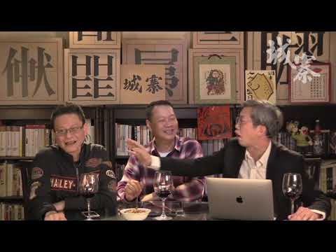 成報老闆爆習近平大鑊、軍頭集團反撲 - 26/02/19 「奪命Loudzone」1/3