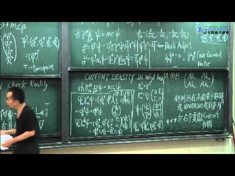 [量子力學] 第13-8講、Current Density in DIRAC Basis