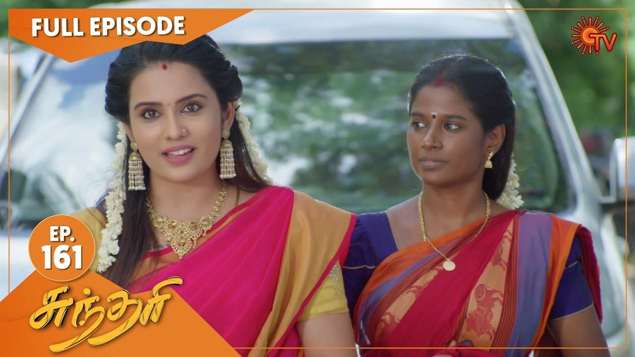 Download Sundari - Ep 161   12 Oct 2021   Sun TV Serial   Tamil Serial
