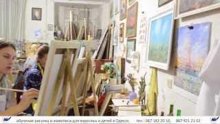 видео Краски и кисти для рисования Одесса – художественный наборы в Одессе