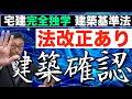 【世界史】 宗教改革7 確認テスト② (9分) - YouTube