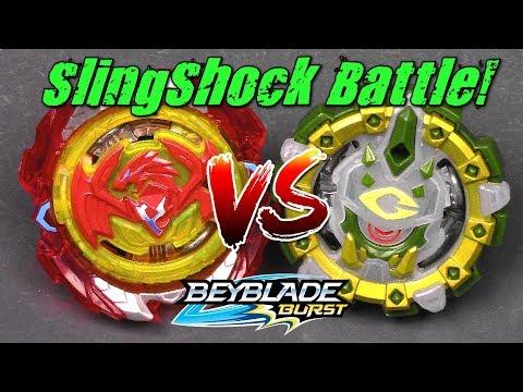 CYCLOPS C4 Vs PHOENIX P4 SLINGSHOCK BATTLE!! Beyblade Burst Turbo   Rail Rush BeyStadium