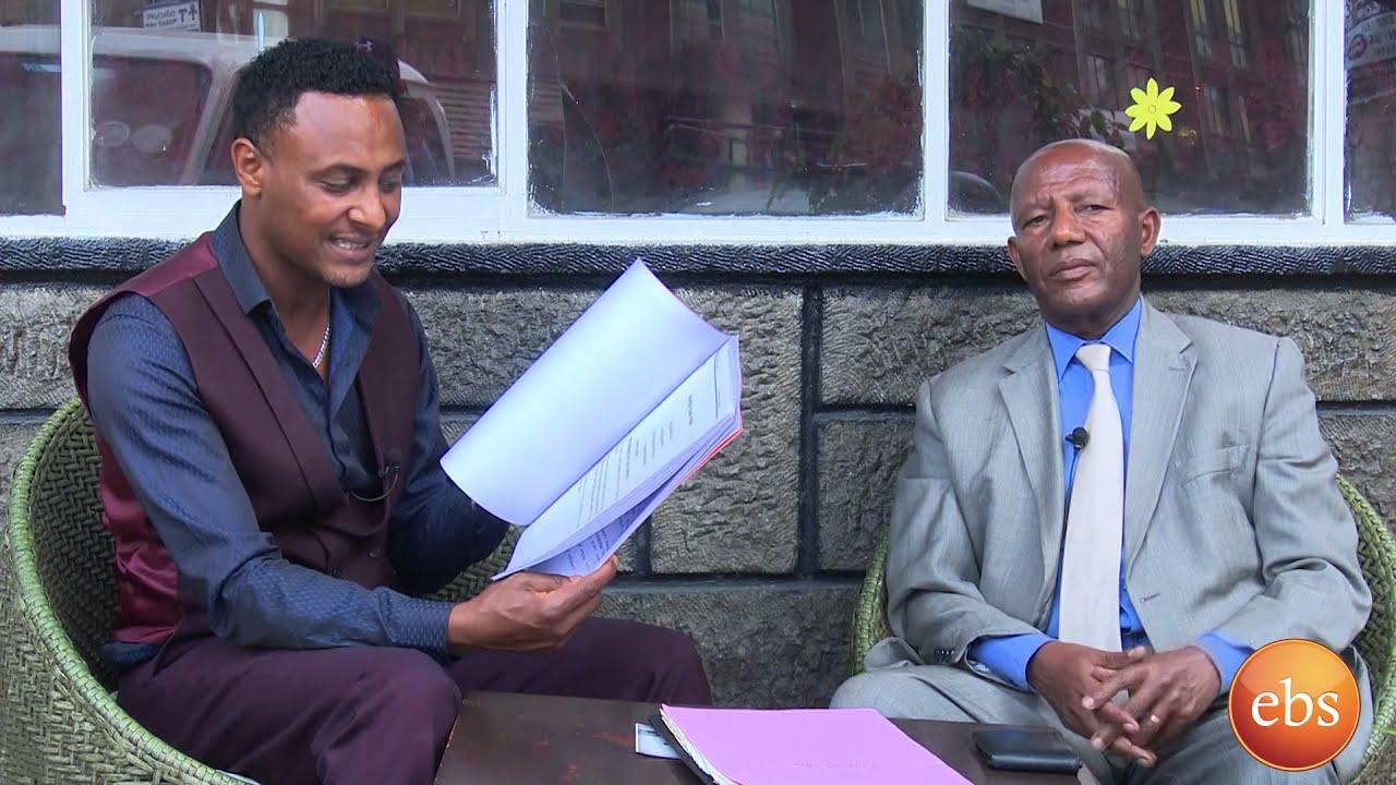 ትዝታችን በኢቢኤስ ጎተራ እና ትዝታዎቹ /Tezetachen Be ebs Se 13 Ep1 Gotera Ena Tezetawochu Ethiopia