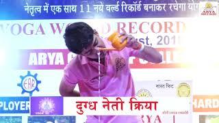 11 Yoga World Records | Arya College