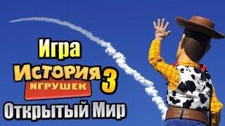 История Игрушек 3 #11 — Целый Новый Район {Xbox 360} прохождение часть 11