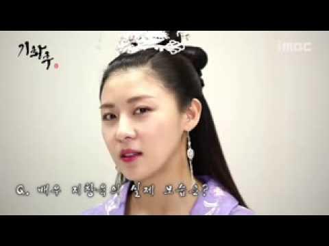 Ha Ji Won's interview on iMBC part 2