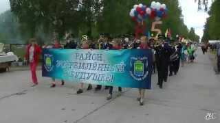 Праздничное шествие в день 85 летия Плесецкого района(Праздничное шествие 5 июля 2014 года в день 85 летия Плесецкого района., 2014-07-05T19:43:42.000Z)