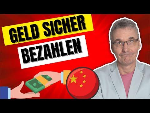 Geld sicher bezahlen in China #012 - AMZPro