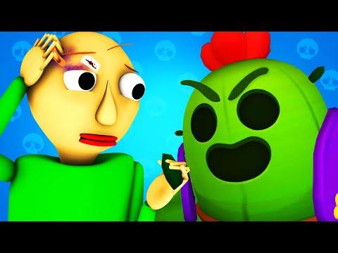Балди vs Бравл Старс: Пранк Бравлеров (Спайк, Леон, Биби, Рико Brawl Stars Baldi 3D Анимация)