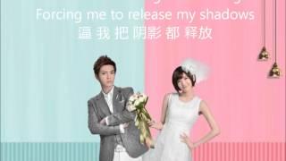 Repeat youtube video Unstoppable sun 擋 不住的太陽- Aaron Yan  Lyrics