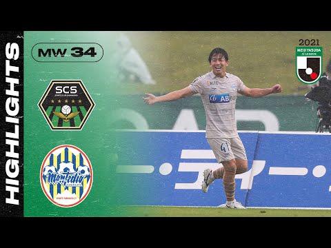 Sagamihara Yamagata Goals And Highlights