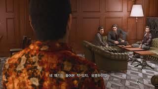 PS5 로스트 저지먼트…