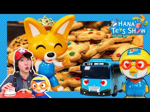 A mean baker Eddy with Tayo! l Hana's Toy Show #4 l Hana the Mechanic l Tayo the Little Bus