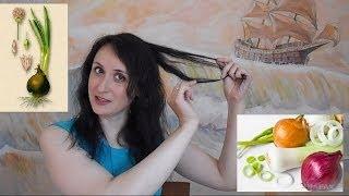 Эффективная МАСКА для роста волос из ЛУКА