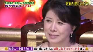 トーク 同行二人① 森昌子 Mori Masako