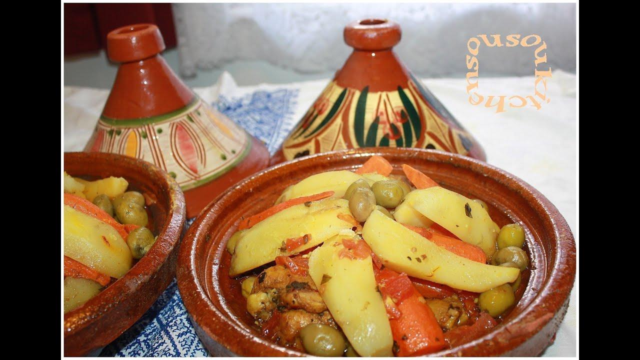 Tajine Poulet et legumes/طاجين الدجاج والخضر Chicken ...