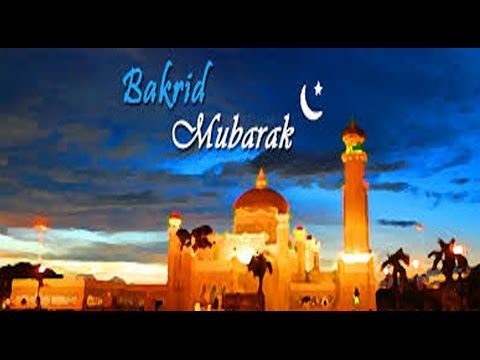 Happy Eid-Ul-Adha (Bakrid) 2016 Wishes, Greetings, Images, Quotes, SMS, Whatsapp Video 3