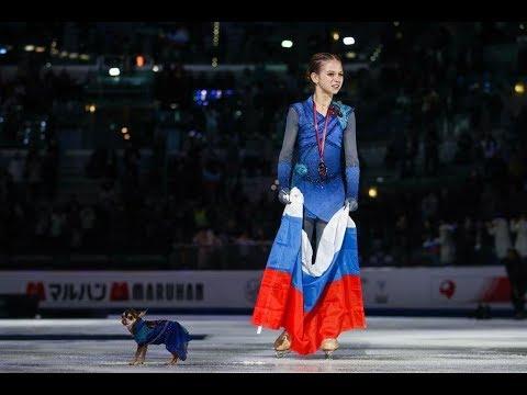 Alexandra Trusova / GP Final 2019 Victory Ceremony