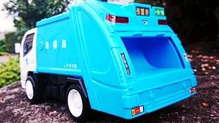 はたらくくるま 大きなごみ収集車のおもちゃを紹介するよ♪ マルカ フリクション清掃車 玩具レビュー 幼児 子供向け動画 乗り物 のりもの 開封 TOMICA TOY KIDS VEHICLES thumbnail