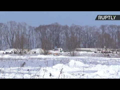 Operaciones de investigación sobre el accidente del avión ruso AN-148