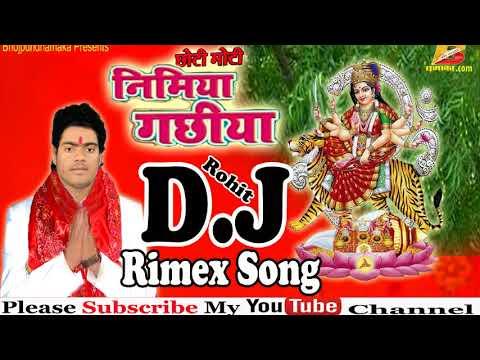 DJ RIMEX SONGS.. BHOJPURI DEVI PACHARA... CHHOTI MOTI NIMIYA GACHHIYA..... SHANKAR GOSWAMI