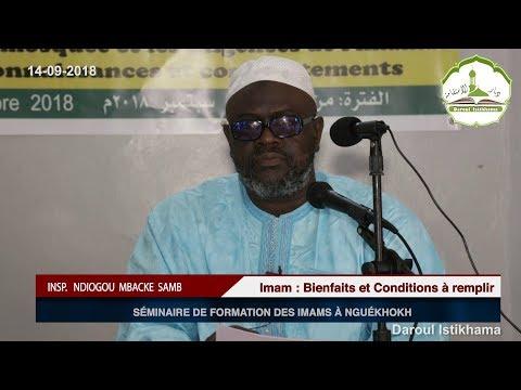 Daroul Istikhama | Cours 01 | Imam : Bienfaits et Conditions à remplir | Ndiogou Mbacké SAMB