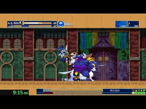 Shin Megami Tensei: Synchronicity Prologue (Easy) speedrun in 17:29