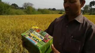 ON & ON NUTRI-ON AND SPRAY MAGIC AGRI PRODUCTS