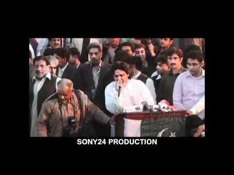 Sialkot Jalsa Part 1 (Sony24)
