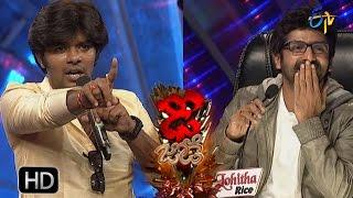 Dhee Jodi | Intro | 21st September 2016| ETV Telugu