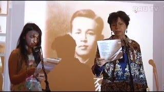 Вечер памяти японского поэта Исикава Такубоку в РАУ