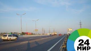 В Алматы появится Большая кольцевая автодорога - МИР 24