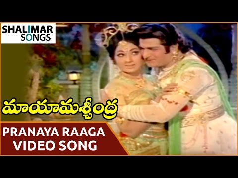 Maya Machindra Movie || Pranaya Raaga Video Song || NTR, Vanisri || Shalimar Songs