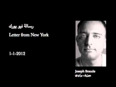 Joseph Braude's Letter from New York 1-1-12.mov