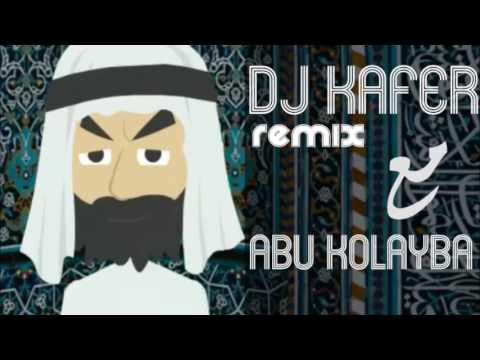 DJ KAFER - AL HAMDULILAH - Ft (ABU KOLAYBA)