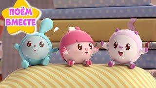Малышарики - Прыжки _ Учимся и поем с Малышариками! Песенки для детей