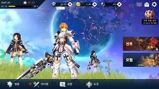 [ElswordM] Shadow of Luna | KoG's Mobile Elsword CBT | Day 2
