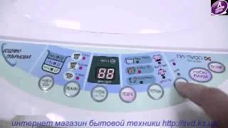 Воздушно пузырьковые стиральные машинки Daewoo