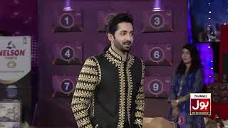 Game Show Aisay Chalay Ga | Eid Special Day 1 | Danish Taimoor | 12th August 2019