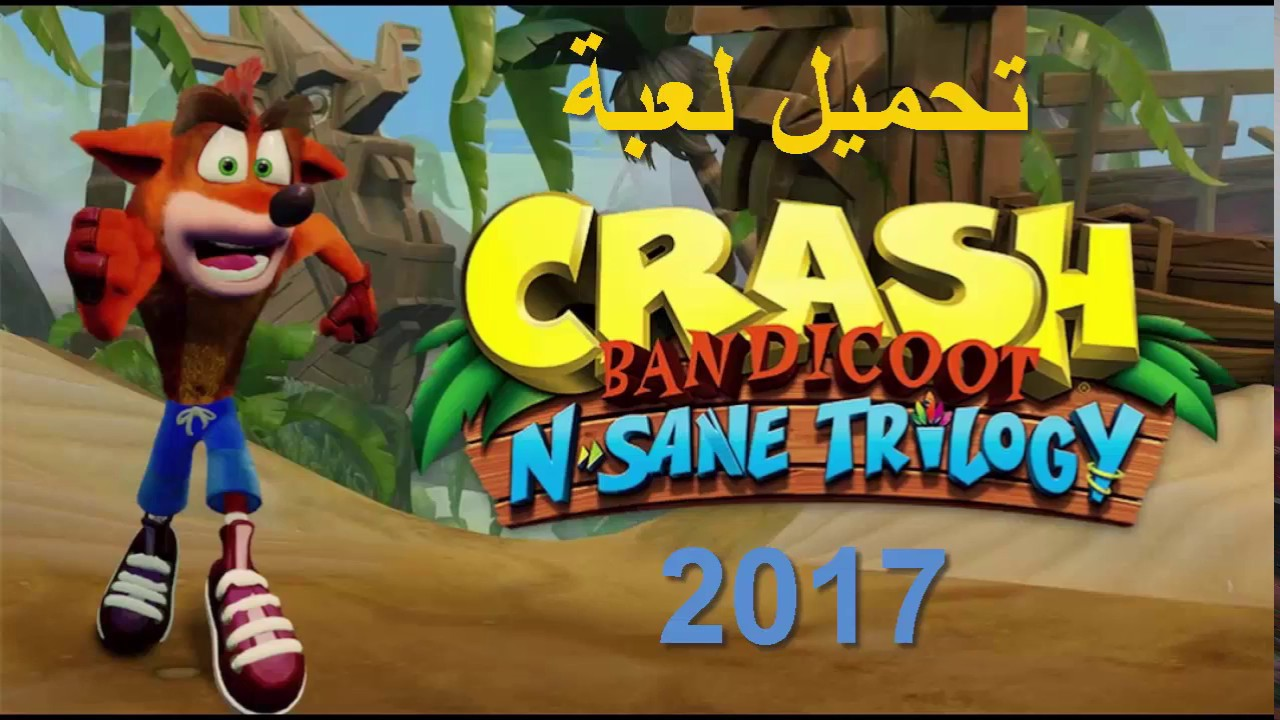 Crash bandicoot n sane trilogy redeem code download [ ps4] only.