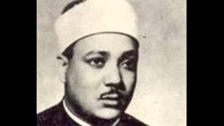 Abdulbasit Abdussamed Fatiha Suresi 111 Resimi