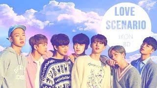 Video iKON - LOVE SCENARIO (사랑을 했다) [8D USE HEADPHONE] 🎧 download MP3, 3GP, MP4, WEBM, AVI, FLV Juli 2018