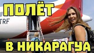 видео Как добраться из Москвы до Самуи, прямой перелет, с пересадкой