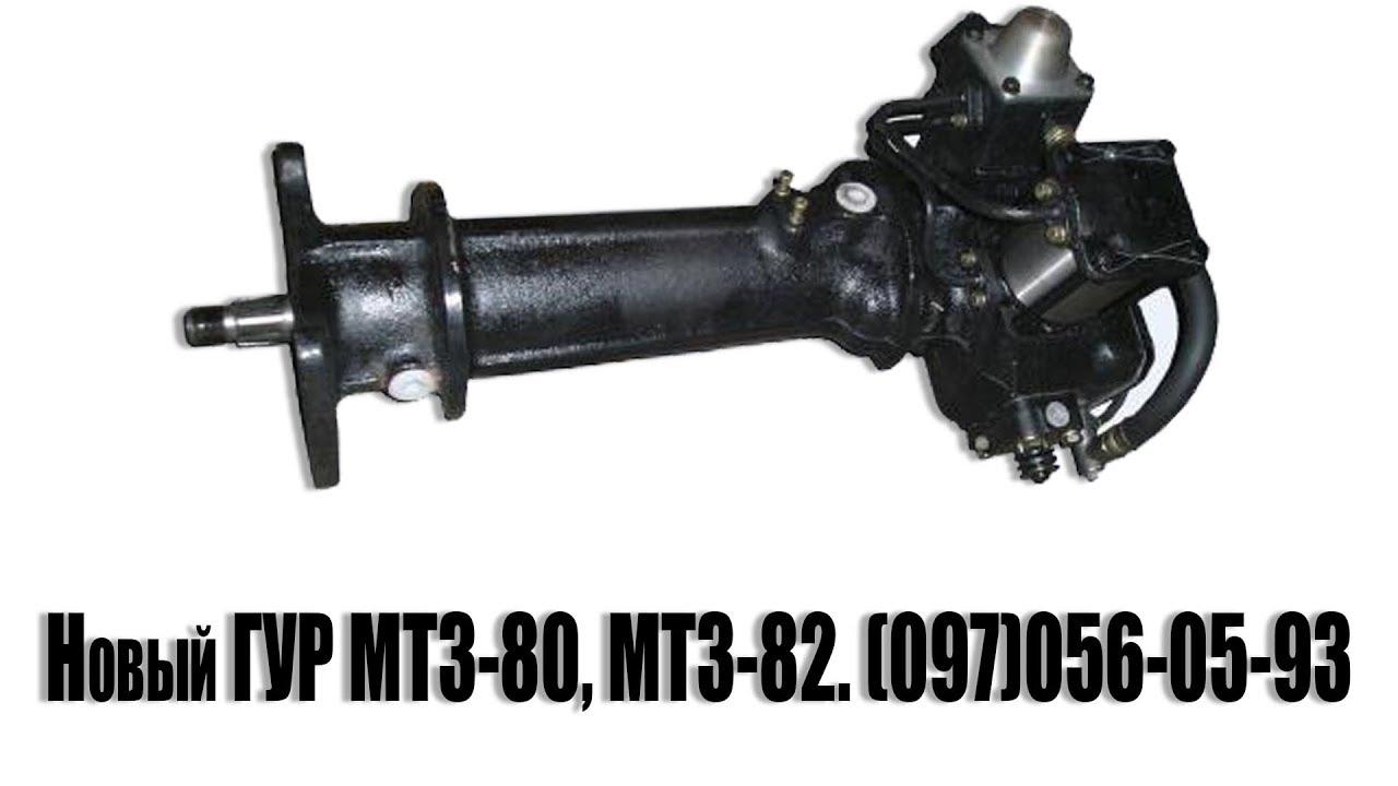 Трактор мтз 82. 1 белорус. Цена не указана. Дон 680 м полесье вектор акрос580 к744 р2 мтз хтз. 800 000 ₽. Компания. Трактор мтз-82. 400 000 ₽.