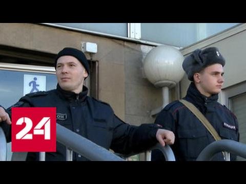 В Петербурге из-за анонимного звонка закрыта станция Пионерская
