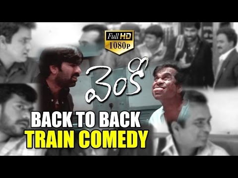 Venky Movie Train Comedy Scenes || Ravi Teja And Brahmmi Hilarious Comedy || Srinu Vaitla