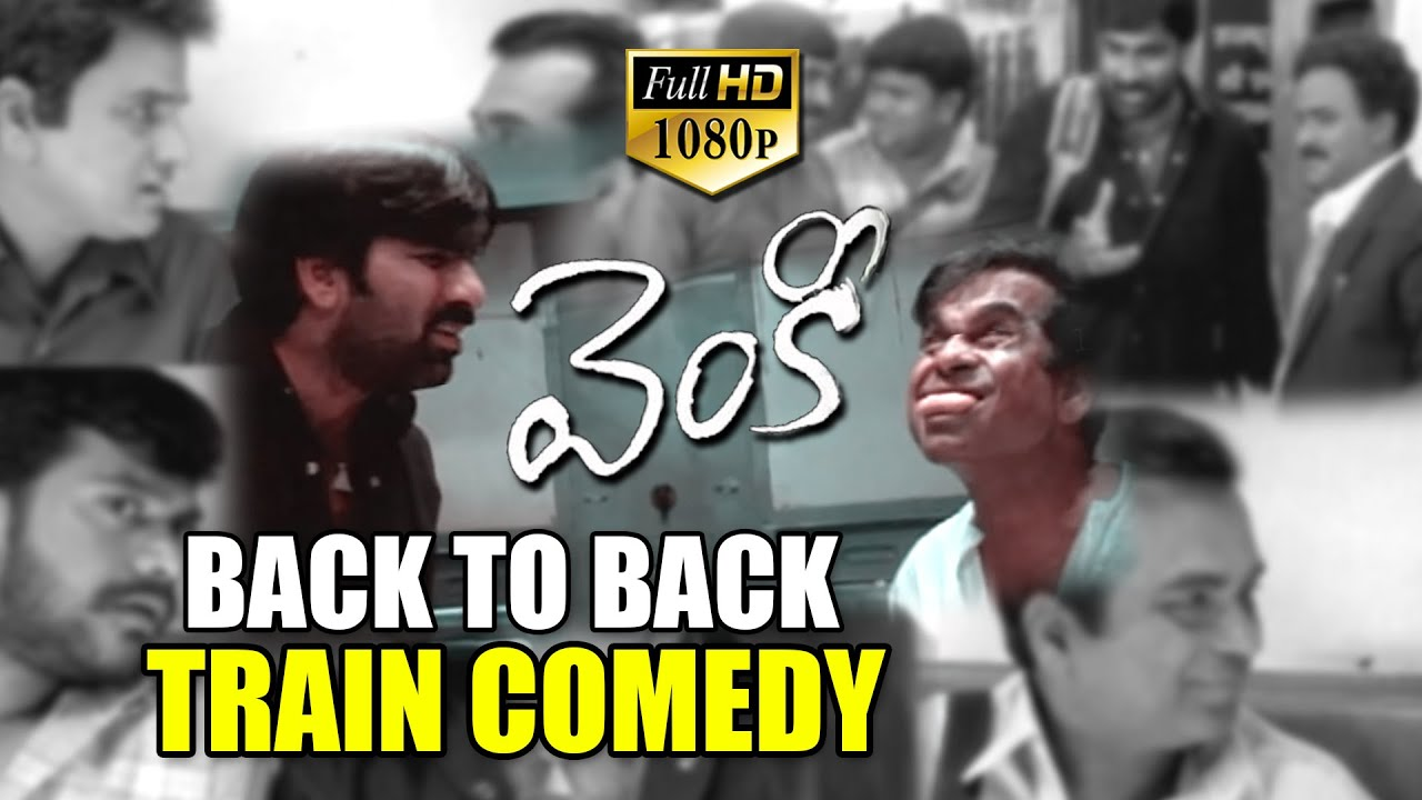 Download Venky Movie Train Comedy Scenes || Ravi Teja And Brahmmi Hilarious Comedy || Srinu Vaitla