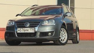 Тест-драйв VW Golf Variant. Европейская комплектация против Российской.