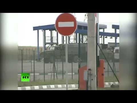 Российский КПП «Донецк» обстреляли с украинской стороны
